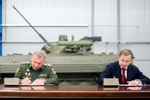 Berejok_tourelle_BMP-2_Russie_A202
