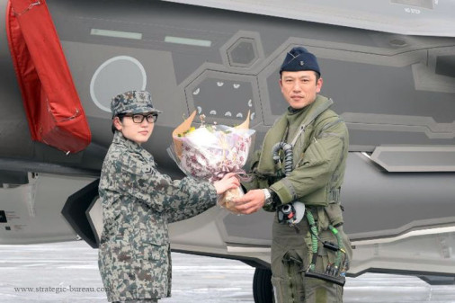 F-35A_chasseur_USA_A102_Japon