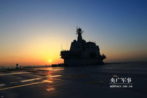 Type-001A_porte-avions_Chine_A203