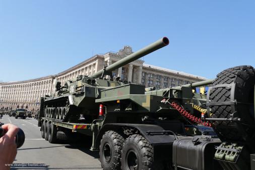 Defilé_Ukraine-2018_011_2S7