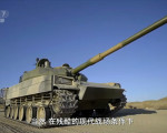 Type-15_char-leger_Chine_A101