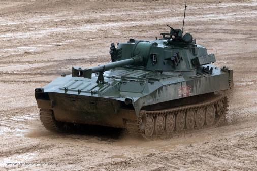 2S34_Hosta_artillerie_Russie_002