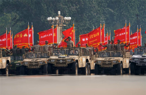 Chine_Defilé-2019_A105_Drapeau