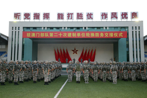 Chine_Macao_rotation_A202