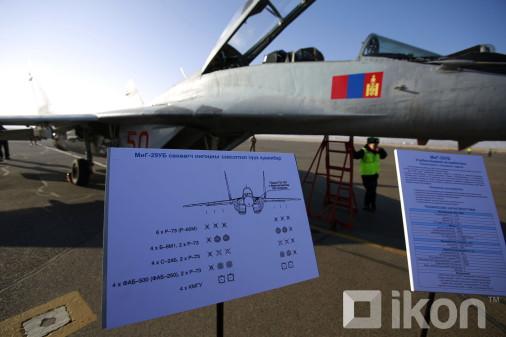 MiG-29UB_avion_Mongolie_A104