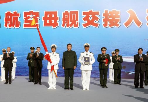 Shandong_porte-avions_Chine_A303