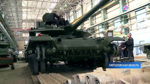 T-90M_char_Russie_production_A102