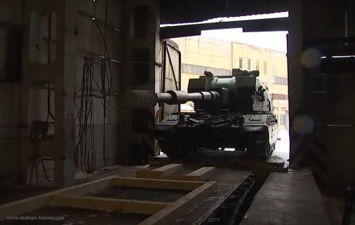 2S35_Koalitsiya-SV_artillerie_Russie_A103
