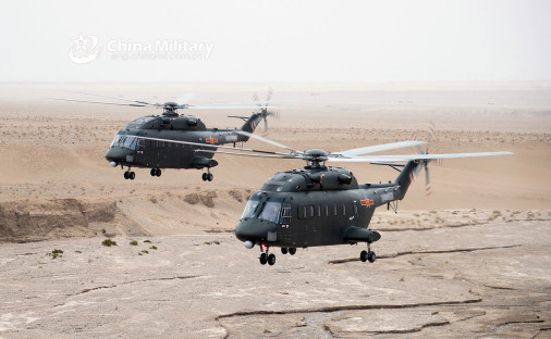 Z-8G_Z-18_helicoptere_Chine_002