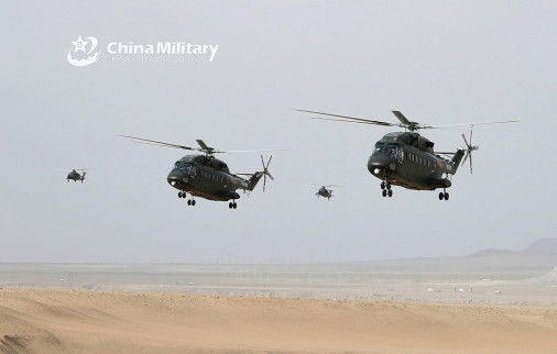 Z-8G_Z-18_helicoptere_Chine_003
