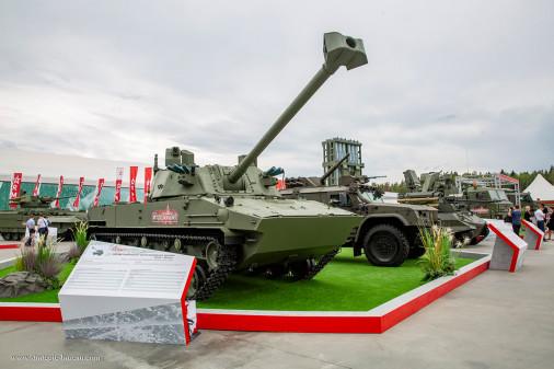 2S42_Lotos_artillerie_Russie_001