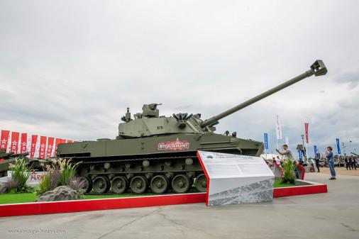 2S42_Lotos_artillerie_Russie_003