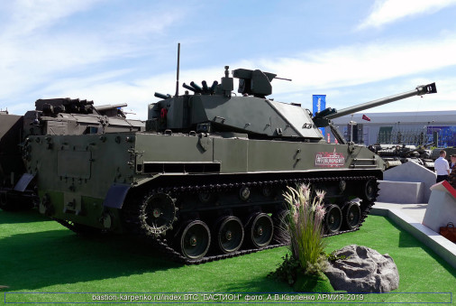 2S42_Lotos_artillerie_Russie_005