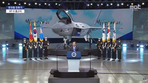KF-21_Boramae_chasseur_Coree-Sud_A103