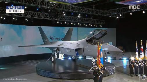 KF-21_Boramae_chasseur_Coree-Sud_A104