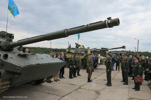 Artillerie_russe_A101_2S25M1_2S42