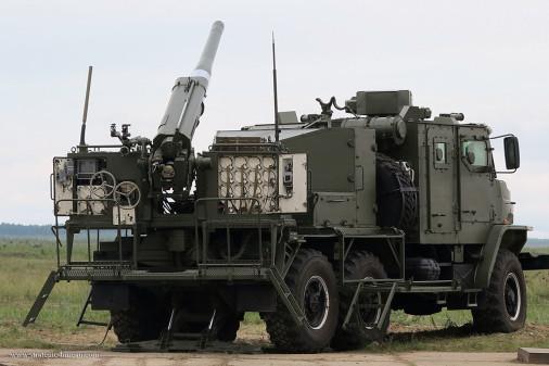 Artillerie_russe_A102_2S40_Floks